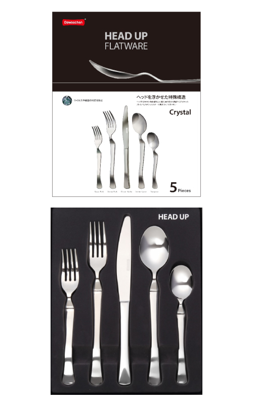 HEAD UP FLATWARE Crystal〔Dinner Set〕5Pieces